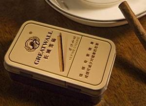 长城微型雪茄(长城雪茄2号五支装多少钱)