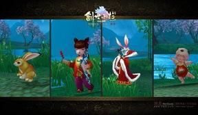 创新玩法大不同 来 创世西游 窥探玉兔美色