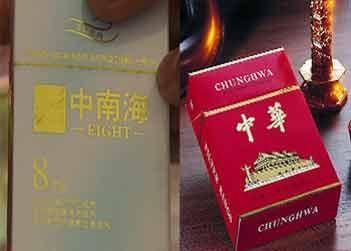 烟价(中国香烟品牌大全)