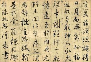 圣教序高清大图(圣教序行书字帖)_1659人推荐