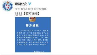 江苏13岁少年不服母亲管教 双方发生冲突致母亲身亡