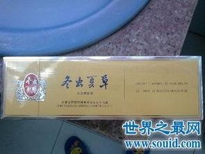 冬虫夏草香烟图片(冬虫夏草烟多少钱一包)