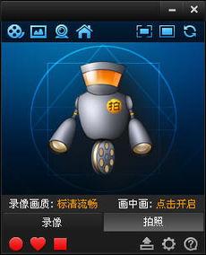 dota2视频录制软件 拍大师dota2专版 v3.5.0 官方最新版