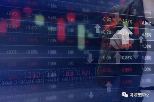 怎么看股票换庄?换庄意味着什么?