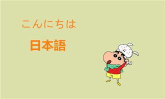好厉害用日语怎么说