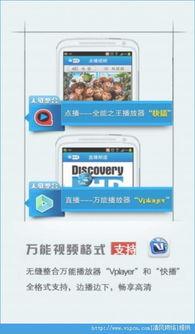 配音app推荐 给视频配音的软件 配音app有哪些 动画配音app 清风手游网