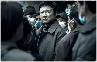 《我不是药神》徐峥剧照