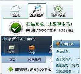 qq如何发广告,qq被盗发的广告图片插图1