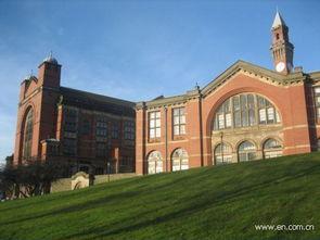英国伦敦大学学院(UCL)