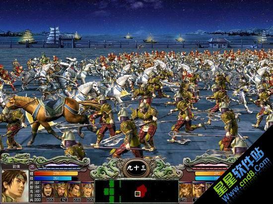 三国群英传7 AI猛攻困难版中文版下载 三国群英传7 AI猛攻困难版下载 单机游戏下载