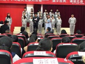 弘扬中华传统文化活动的开场白