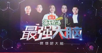 我校少年班四名同学刘亦金、令狐浩天、熊子骁、孙浚洋期待期待,欢迎回归,已搬好板凳!