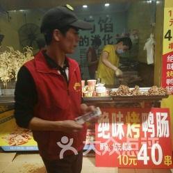 台湾520(520是什么意思啊?)