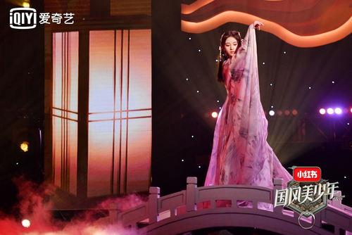 国风美少年首播获好评壁画仙女哈妮克孜刷屏全网