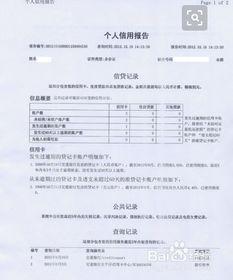 办理公积金贷款流程(个人在广州如何办理公)