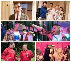 《欢乐喜剧人》3月24日登陆全国院线