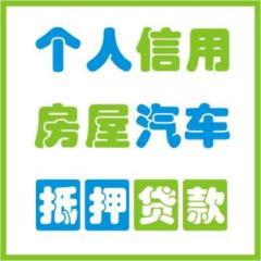 武汉信用贷款(在校大学生如何办理信)