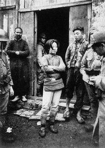 日军拍摄的抗日女战俘照片