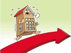 半数城市房价环比上涨