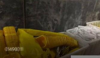 13.5吨废弃输液管 注射器可能已经成了餐具和玩具
