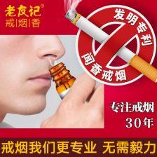 戒烟糖(有没有人吃过戒烟糖啊)