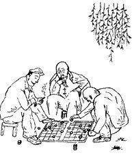 怎么下象棋(中国象棋怎么下)