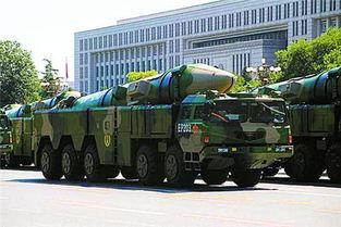 东风-21d反舰弹道导弹