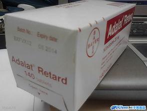 出售 Adalat Retard 20mg 拜新同