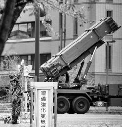 日本自卫队部署导弹发射装置应对朝鲜导弹威胁