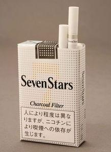 日本七星烟哪种最好抽(日本七星香烟价格)
