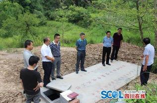 广元市食药监局投资3万元解决10余户村民吃水难问题
