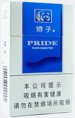 新时代烟多少钱一包(现在最贵的香烟多少钱一包)