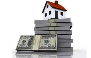 北京房屋抵押贷款怎么办理(买二手房怎么贷款)