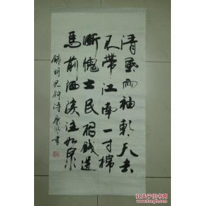 毛笔书法字画(什么叫软笔书法?)