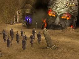 来自 神鬼传奇 龙帝陵的古老传说