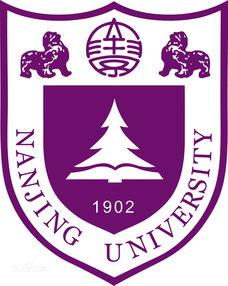 —— 南京大学 ——   南京大学校徽外形采用盾形的设计风格,该风格为...