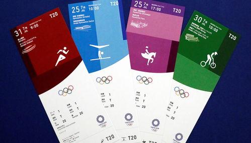 东京奥运会门票设计方案