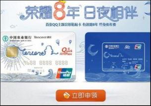 农业银行信用卡审核要多久(农行卡没秒拒一直在审核)_1582人推荐
