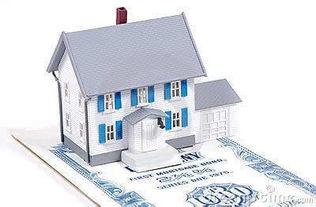 贷款房子能抵押吗(可以房屋抵押贷款吗)