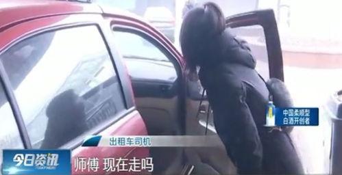 乘车扫码保定市开始试行乘坐出租车扫码实名登记