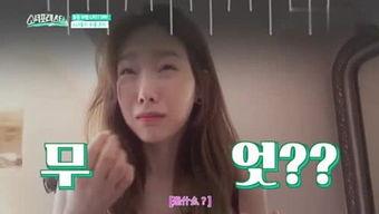 表情 why泰妍 腾讯视频 表情