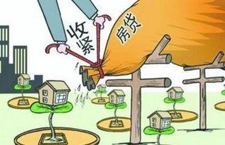 武汉房贷(在进行住房贷款的同时)