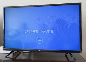 TCL电视如何安装第三方软件