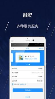 中国易贷(我公司的营业执照10万我能贷款多少)