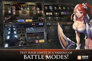 收集英雄 RPG游戏 混沌战记 8月全球发布