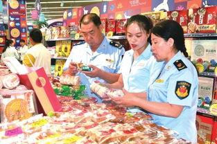 中秋节前月饼市场迎来大体检