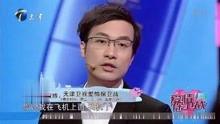 情感专家涂磊(爱情保卫战涂磊骂富家)