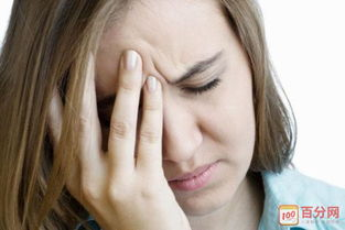 男人工作压力大该怎么办?