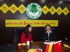 天津三中 德国女校长来津 专程拜访第三中学