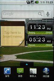 i5700 G4暑促大热 Android入门手机精选